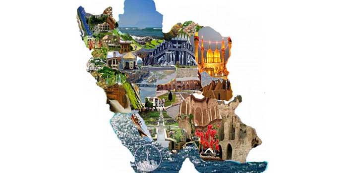 سهم 1.5 درصدی ایران از گردشگری جهان