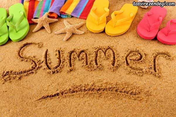 در تابستان چه بپوشیم؟