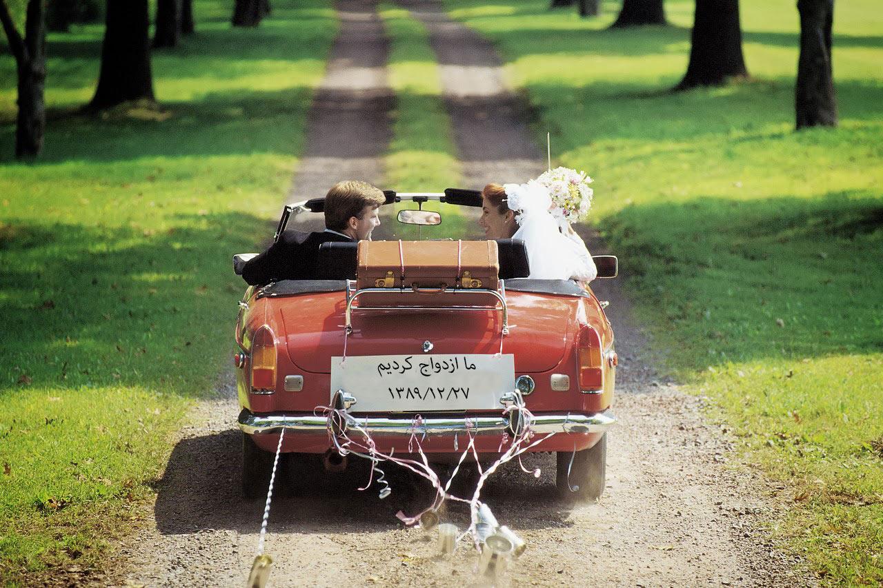 خرید عروس و داماد یعنی چی؟